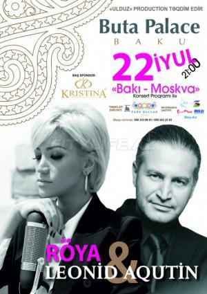 Citylife Az Your Entertainment Guide In Baku Events Cinema Clubs Restaurants Bars Theatres